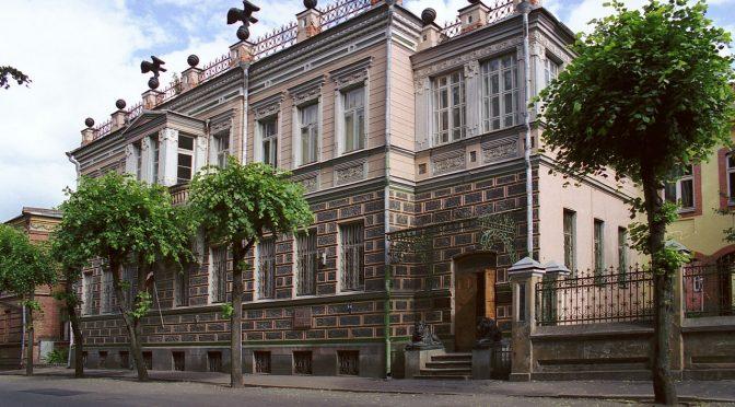 Преосвященнейший Епископ Александр посетил Даугавпилсский музей