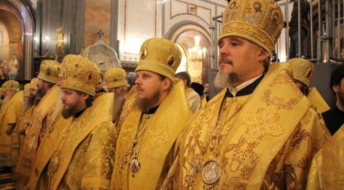 Литургия в десятую годовщину интронизации Святейшего Патриарха Кирилла