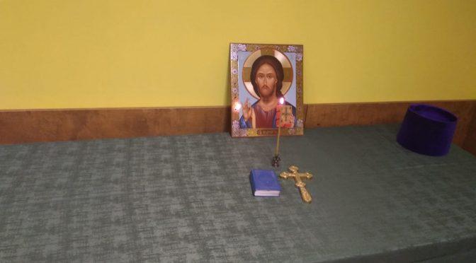 Молебен в Гулбене