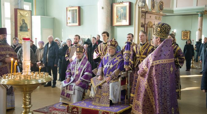 Литургия Преждеосвященных Даров в Риге