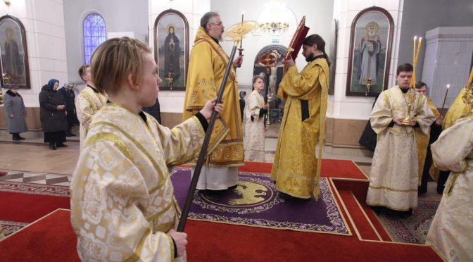 Всенощное бдение в канун Торжества Православия