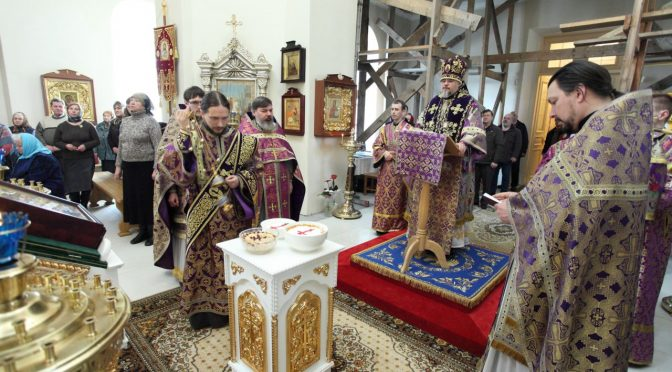 Литургия Преждеосвященных Даров в Резекне