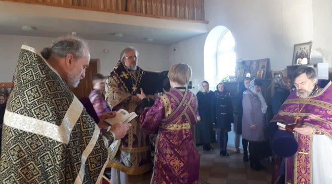 Литургия Преждеосвященных Даров в Даугавпилсе