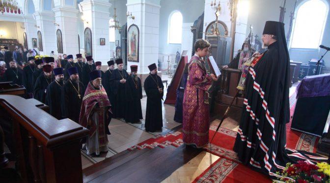 Состоялась исповедь духовенства епархии
