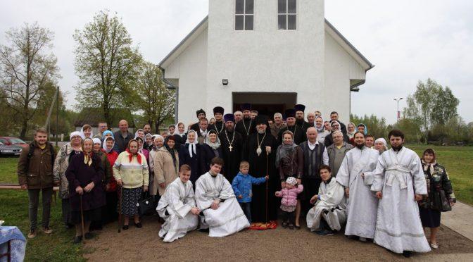 Освящение храма и литургия в городе Виляны