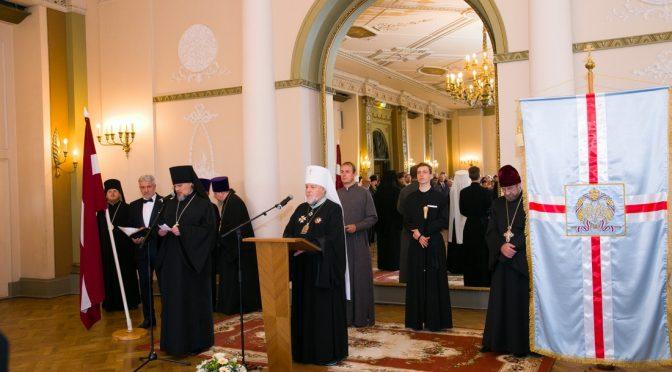 Торжественный приём по случаю 30-летия со дня Архиерейской хиротонии Митрополита Александра