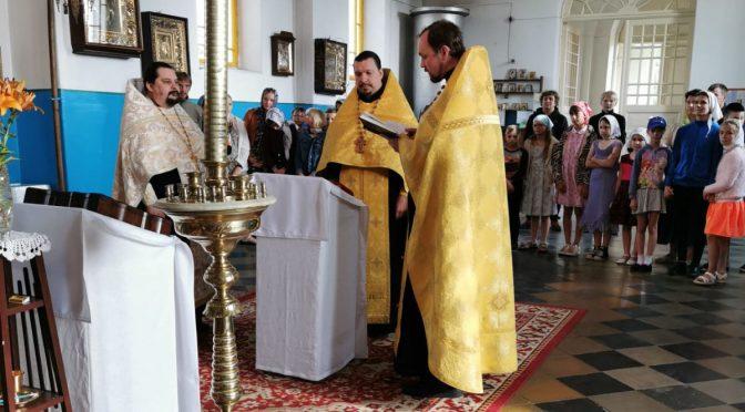 Резекненская детская воскресная школа выехала на отдых в Старую Слободу