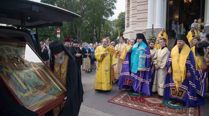 Встреча Якобштадтской иконы Богородицы