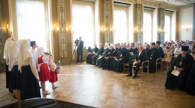 Концерт в честь 30-летнего юбилея Архиерейской хиротонии Митрополита Александра