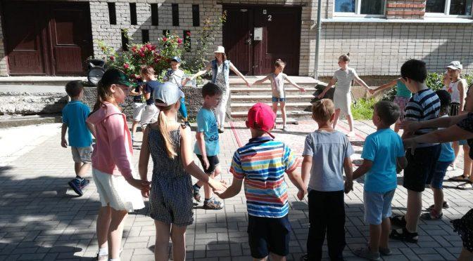 Началась работа дневного детского лагеря в Резекне