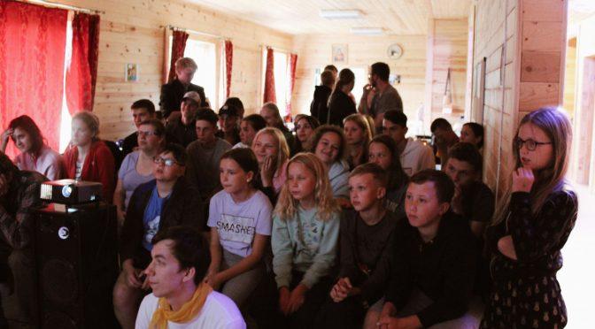 Четвёртый день слёта православной молодёжи в Старой Слободе