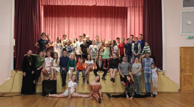 Девятый день слёта православной молодёжи в Старой Слободе