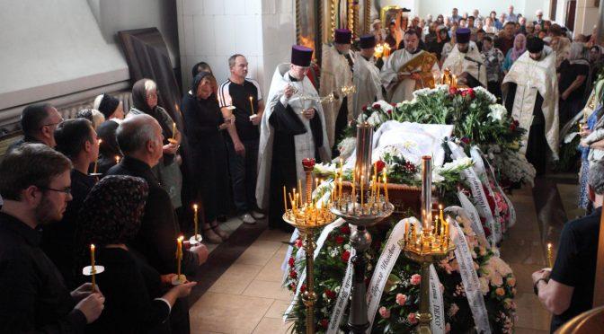 Совершён чин погребения Героиды Ивановны Богдановой