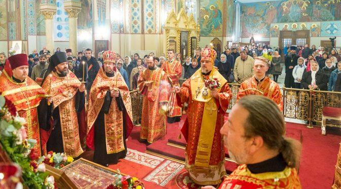 Акафист и Всенощное бдение в канун дня памяти священномученика Иоанна Рижского