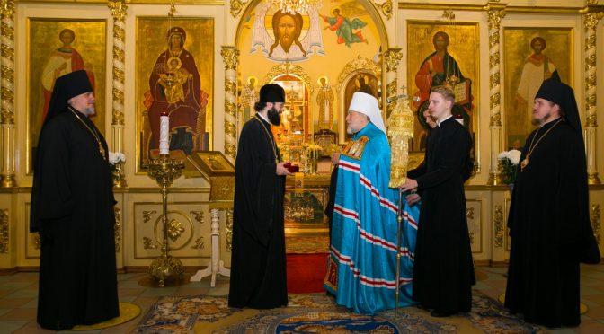 Ригу посетил Митрополит Корсунский и Западноевропейский Антоний