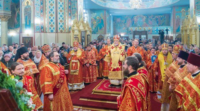 Празднование 85-летия мученической кончины священномученика Иоанна Рижского