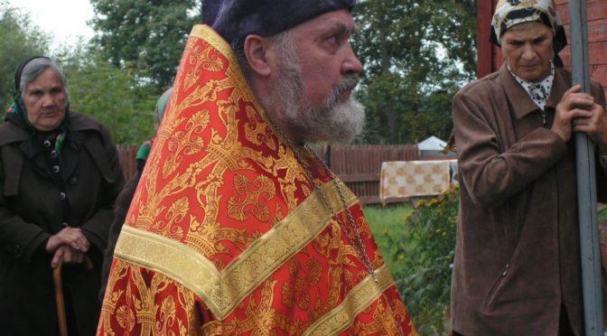 Памяти иерея Евгения Дроздова
