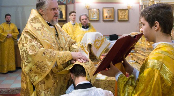 Литургия и хиротония в Рижском кафедральном соборе
