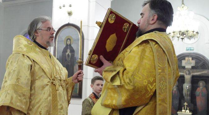 Всенощное бдение в Даугавпилсском кафедральном соборе