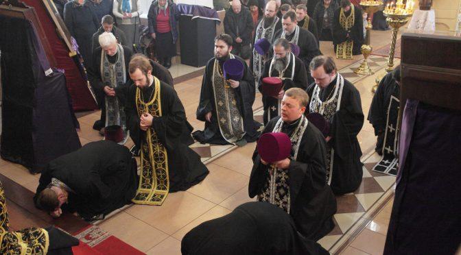 Вечерня с чином прощения в Борисо-Глебскм соборе