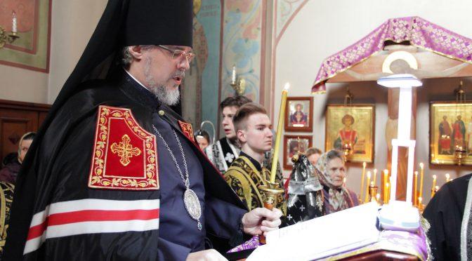 Епископ Александр завершил чтение Великого покаянного канона в Александро-Невском храме города Даугавпилс