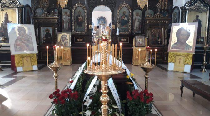 Совершён чин погребения  Алексея Антоновича Видавского