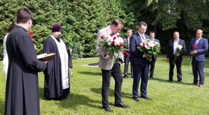 Визит Генерального Консула Российской Федерации в Даугавпилсе в село Рекава