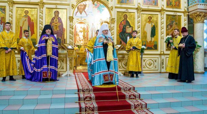 Литургия в Рижском кафедральном соборе Рождества Христова