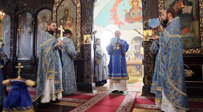 Литургия в день Рождества Пресвятой Богородицы