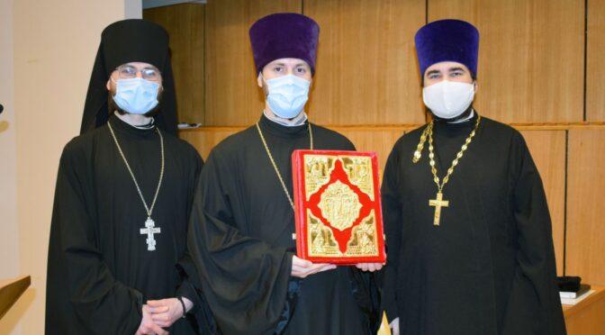В Даугавпилсе состоялась научно-богословская конференция «Ерсикскому Евангелию — 750»