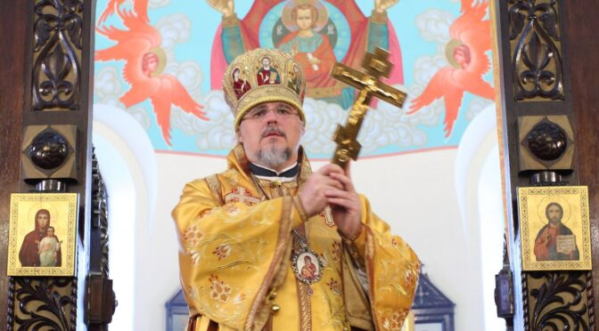 Рождественское послание Епископа Александра