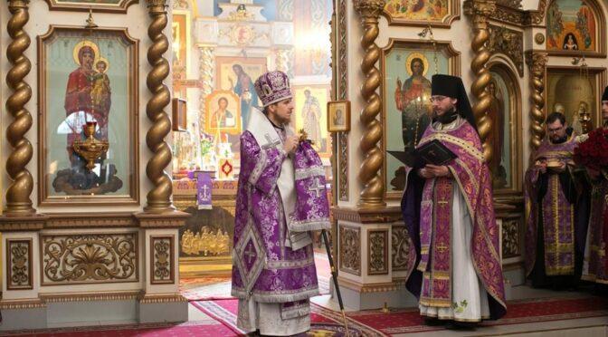 Преосвященнейший Епископ Александр поздравил Епископа Иоанна с 5-летием Архиерейской хиротонии