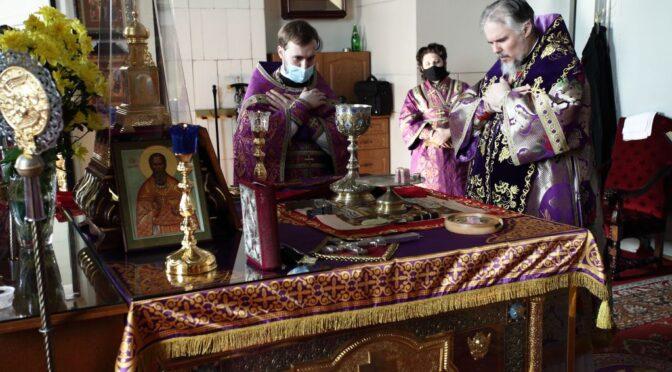 Литургия Преждеосвященных Даров в Борисоглебском соборе в понедельник второй седмицы