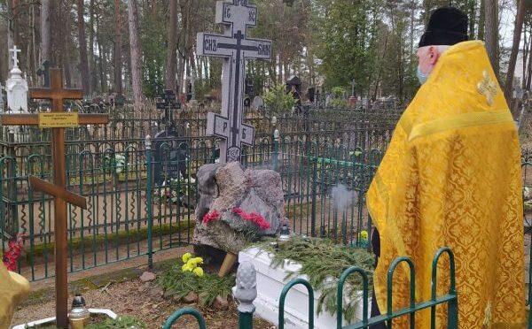 Лития у могилы подвижников веры и благочестия
