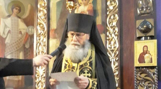 Состоялась исповедь духовенства Даугавпилсско-Резекненской епархии