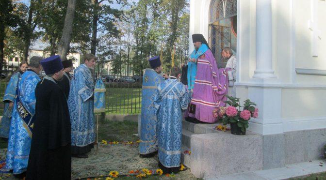 Епископ Александр совершил освящение часовни и Всенощное бдение в Резекне