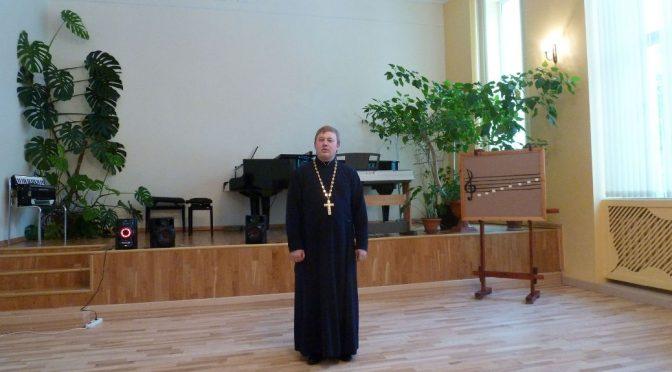 Рождественский концерт в Зилупской музыкально-художественной школе