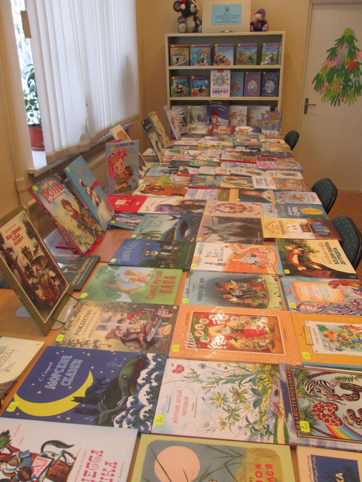 Выставка новых книг в Резекненской детской библиотеке
