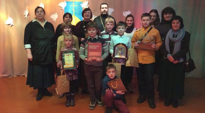Резекненская детская воскресная школа приняла участие в богословском турнире