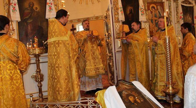 В храме святителя Николая в Лаудери совершено Архиерейское богослужение