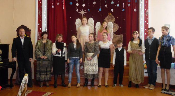 Святки в Истенской средней школе
