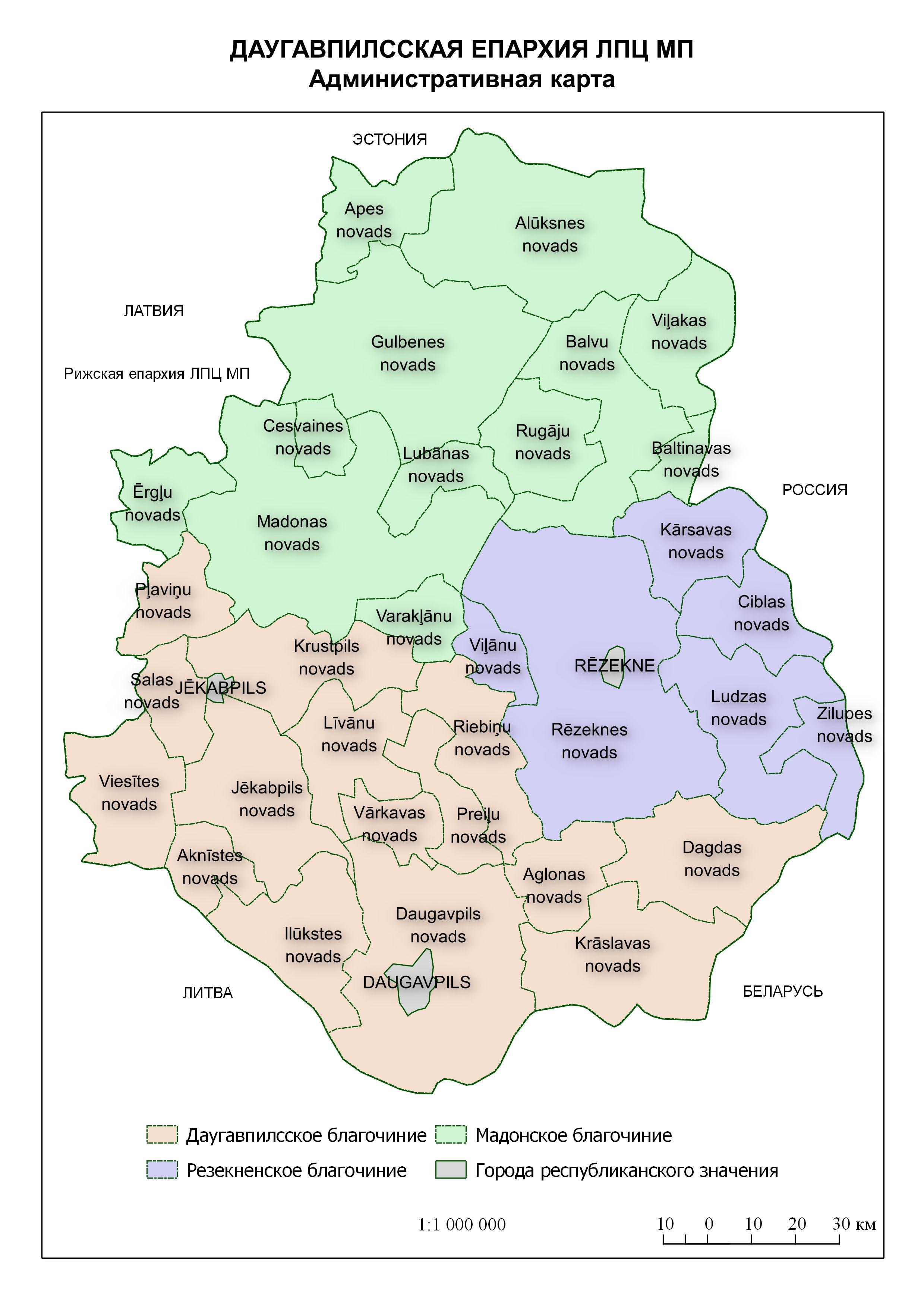 Карта административного деления Даугавпилсской епархии