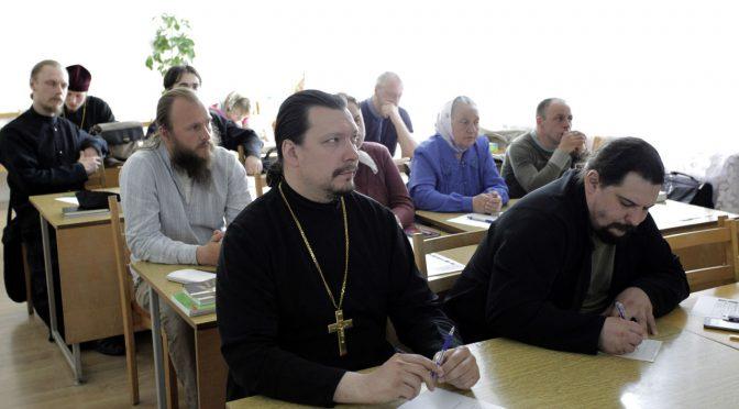 Епархиальный Миссионерский отдел провёл собрание в Резекне