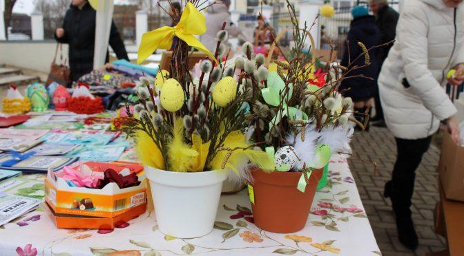 Благотворительная ярмарка на Вербное воскресенье в Лудзе