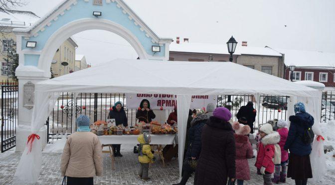 Благотворительная ярмарка в Лудзе
