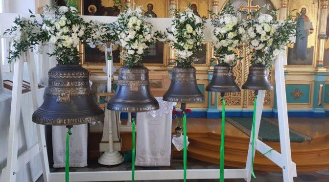 Освящение колоколов в Алуксне