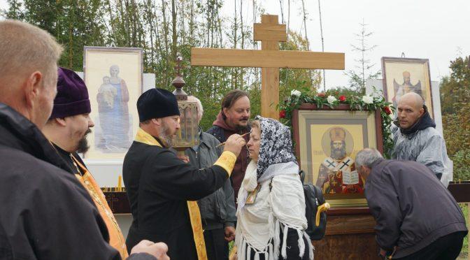 Крестный ход памяти священномученика Иоанна Рижского