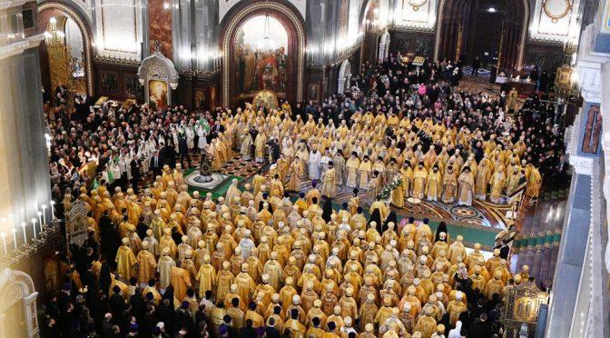 Богослужение в день 11-летия интронизации Святейшего Патриарха Кирилла