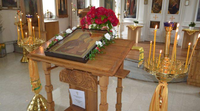 Освящение Тихвинской иконы в Мадоне