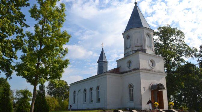 Помогите храму Святой Троицы в городе Мадона!